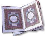 al-quran-digital-dan-bulan-bintang-media.jpg